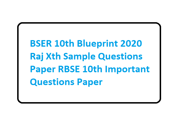 RBSE 10th Important Questions Paper