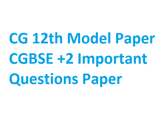 CG 12th Model Paper CGBSE +2 Important Questions Paper