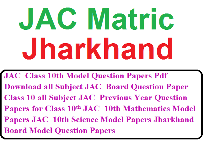 JAC  Class 10th Model Question Papers Pdf Download all Subject JAC  Board Question Paper Class 10 all Subject JAC  Previous Year Question Papers for Class 10th JAC  10th Mathematics Model Papers JAC  10th Science Model Papers Jharkhand Board Model Question Papers