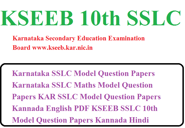 KSEEB SSLC 10th Model Question Papers 2020 Circular Of Model Question Paper 2020