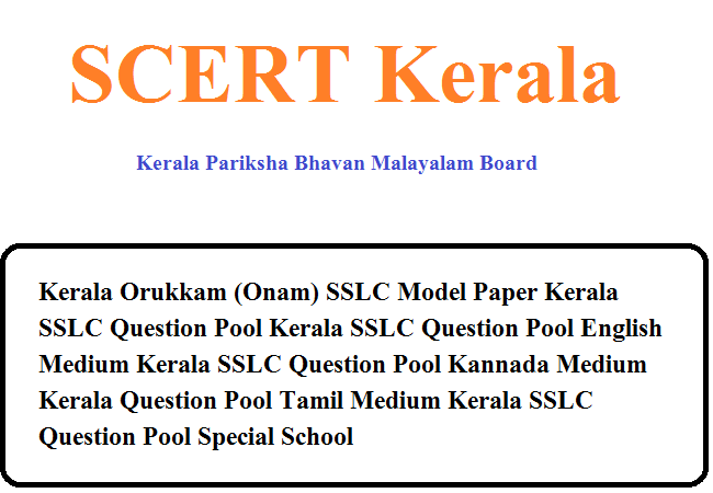SCERT Kerala 10th Previous Papers 2020 Pdf with Answer Solutions SCERT Kerala Orukkam 10th (SSLC) Model Paper 2020 Malayalam Medium Kerala Orukkam (Onam) SSLC Model Paper 2020 Kerala SSLC Question Pool 2020 Kerala SSLC Question Pool 2020 English Medium Kerala SSLC Question Pool 2020 Kannada Medium Kerala Question Pool 2020 Tamil Medium Kerala SSLC Question Pool 2020 Special School