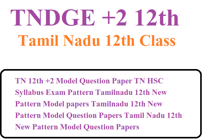 Tamil Nadu 12th New Pattern Model Question Papers
