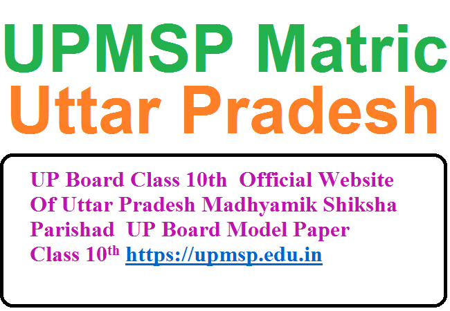 UP Board Class 10th  Official Website Of Uttar Pradesh Madhyamik Shiksha Parishad  UP Board Model Paper Class 10th https://upmsp.edu.in
