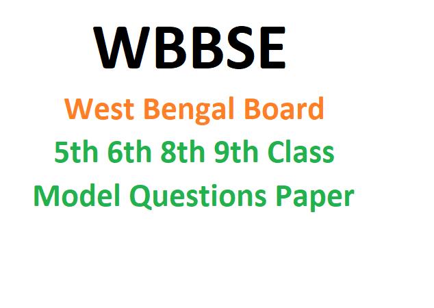 पश्चिम बंगाल बोर्ड 5 वीं 6 वीं 7 वीं 8 वीं 9 वीं मॉडल प्रश्न पत्र 2020
