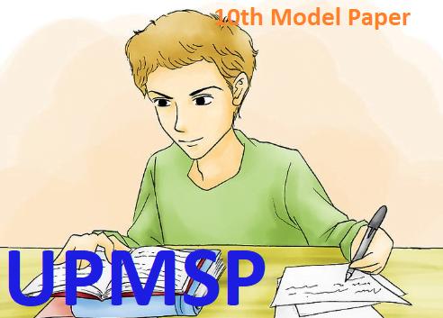 UP Madhyamik Blueprint 2020 UP 10th Model Paper 2020