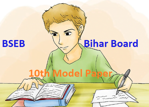 BSEB 10th Model Paper 2020