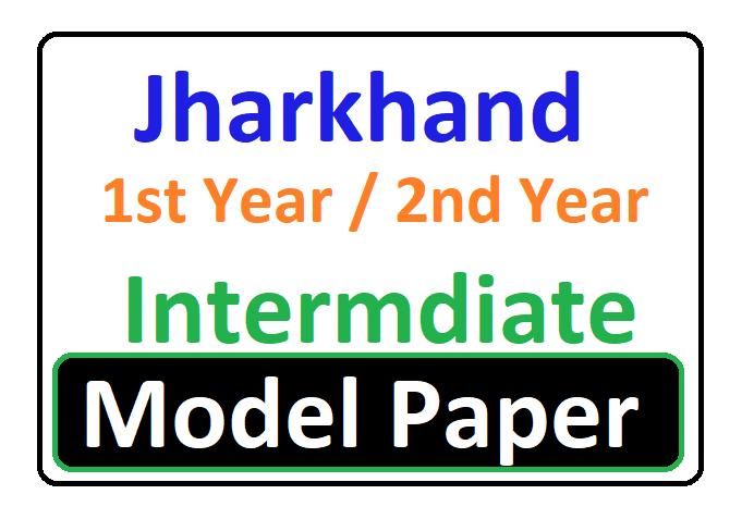 JAC 12th Model Question Paper 2020 JAC Intermediate Model Question Paper 2020 Blueprint