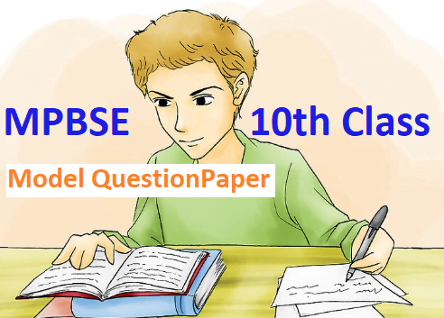 MP Board 10th Model Paper 2020 Hindi English