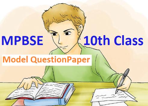 MP Board 10th Model Paper 2020 Hindi English