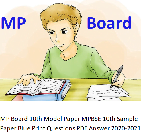 Bhopal board 10th model paper 2020