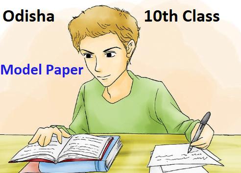 Odisha 10th Model Paper 2020