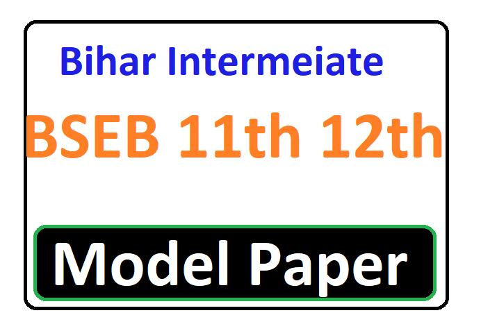 Patna Inter Model Paper 2020 Bihar 12th Class Model Set Paper 2020