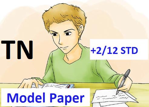 TN +2 Model  Paper 2020