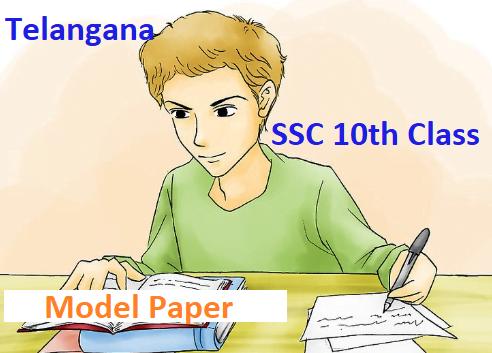 TS SSC 10th Model Paper 2020 Namasthe Telangana