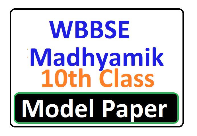 WB Madhyamik Model Paper 2020 WBBSE Madhyamik Model Paper 2020