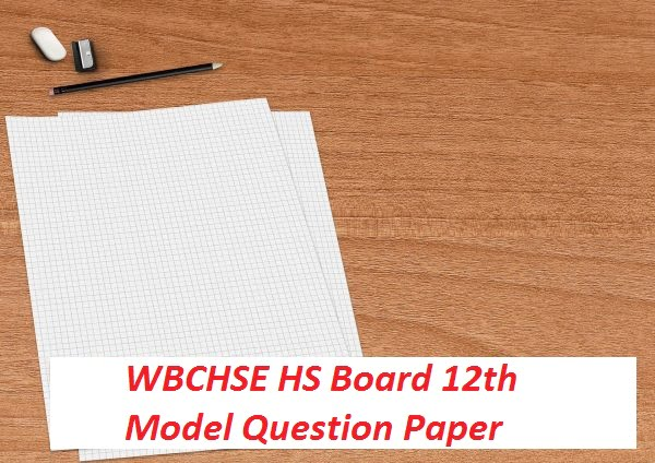 WBCHSE HS Sanskrit Suggestion Question 2020 Download Bengali Version pdf,