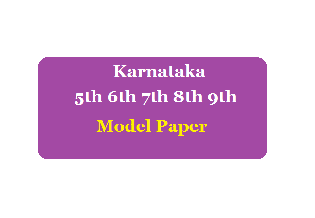 KAR 9th 7th 5th 8th 6th Model Paper 2020-2021, Kannada English Hindi Urdu