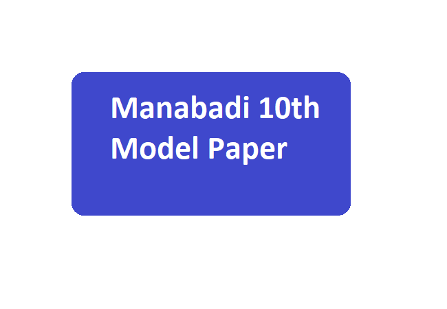 Manabadi 10th Model Question Paper