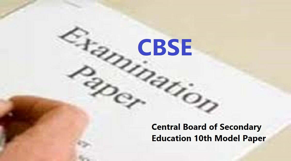 CBSE 10th Sample Paper 2020 CBSE Xth Question Exam Pattern 2020