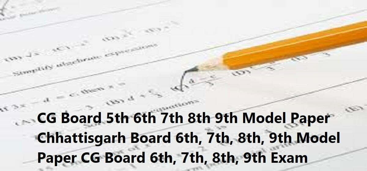 CG 5th, 6th, 7th, 8th, 9th Model Paper 2020 (SA, FA, Exam) Hindi English PDF
