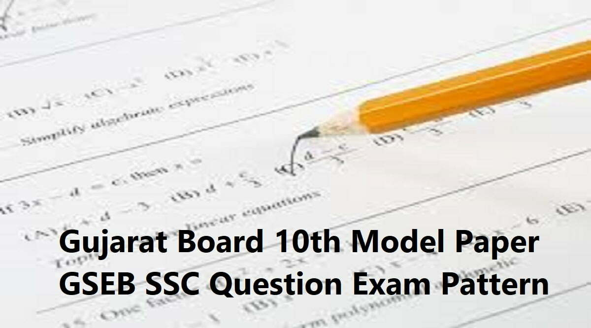 Gujarat Board 10th Model Paper 2020 GSEB SSC Question Exam Pattern 2020
