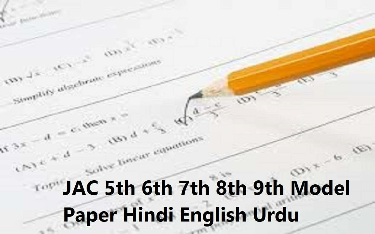 JAC 5th 6th 7th 8th 9th Model Paper 2020-2021 Hindi English Urdu