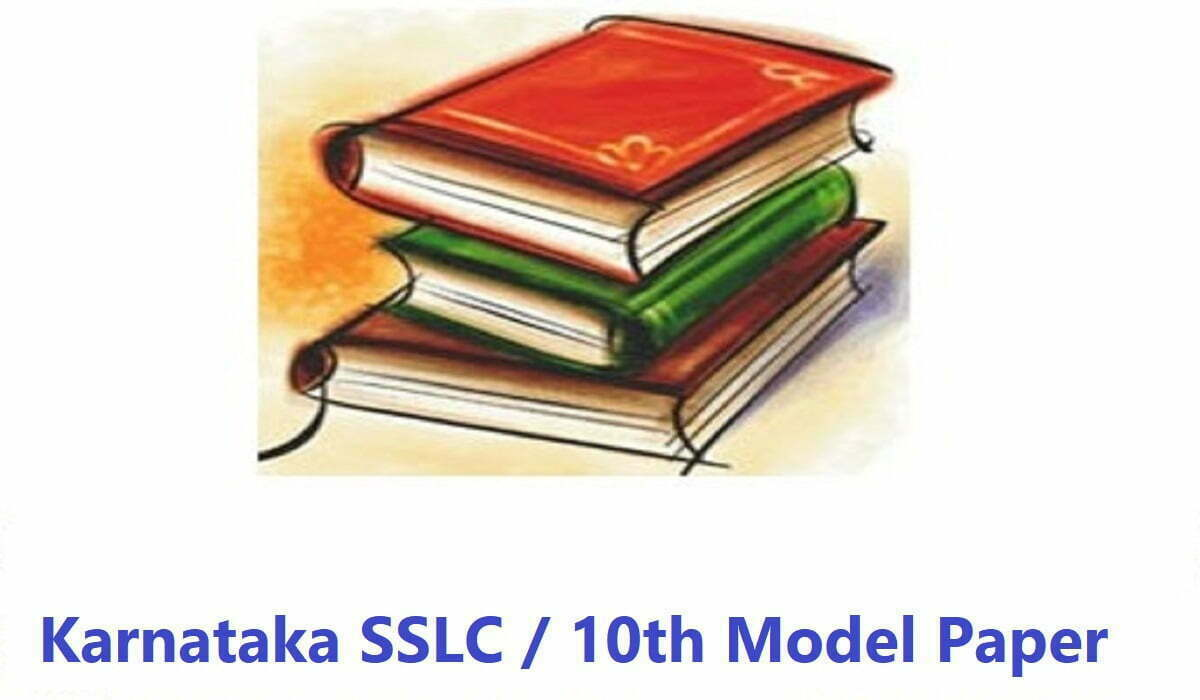 KSEEB SSLC Model Paper 2020 KAR 10th Model Questions Paper 2020