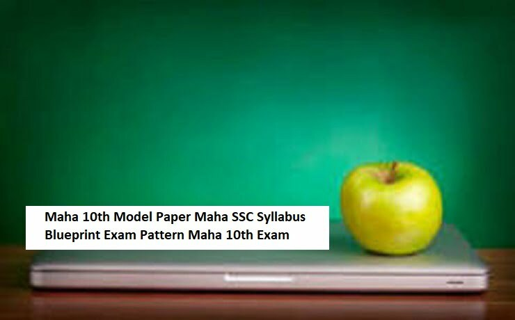 Maha 10th Model Paper Maha SSC Syllabus Blueprint Exam Pattern Maha 10th Exam