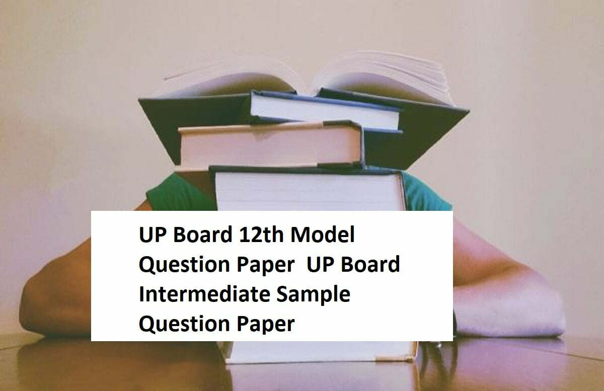UP Board 12th Model Question Paper 2020 UP Board Intermediate Sample Question Paper 2020