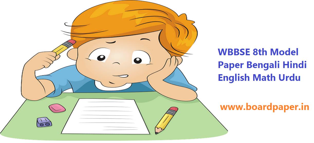 WBBSE 8th Model Paper 2020 Bengali Hindi English Math