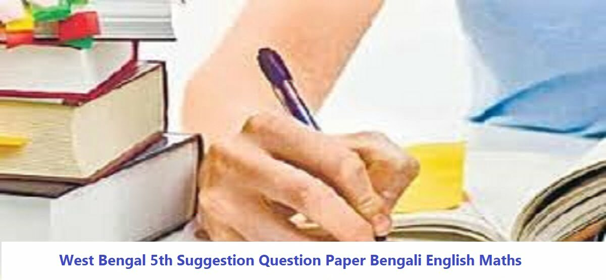 West Bengal 5th Suggestion Question Paper 2020 Bengali English Maths