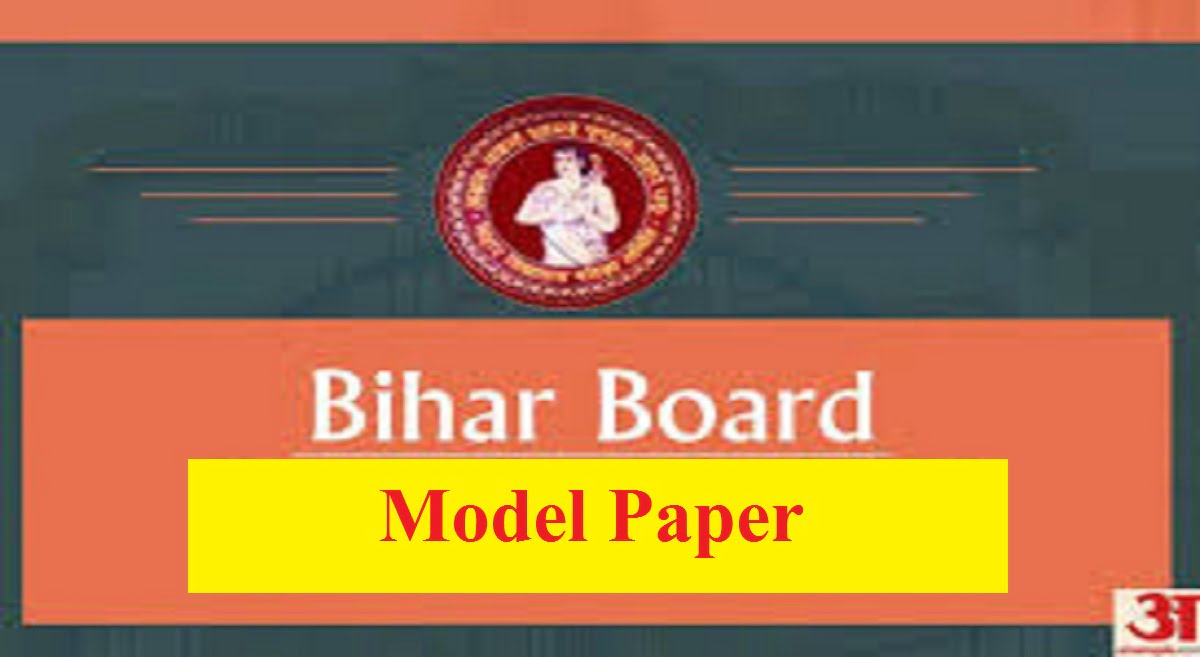 Bihar Board 12th Model Question Paper 2020 for Arts, Science, Commerce