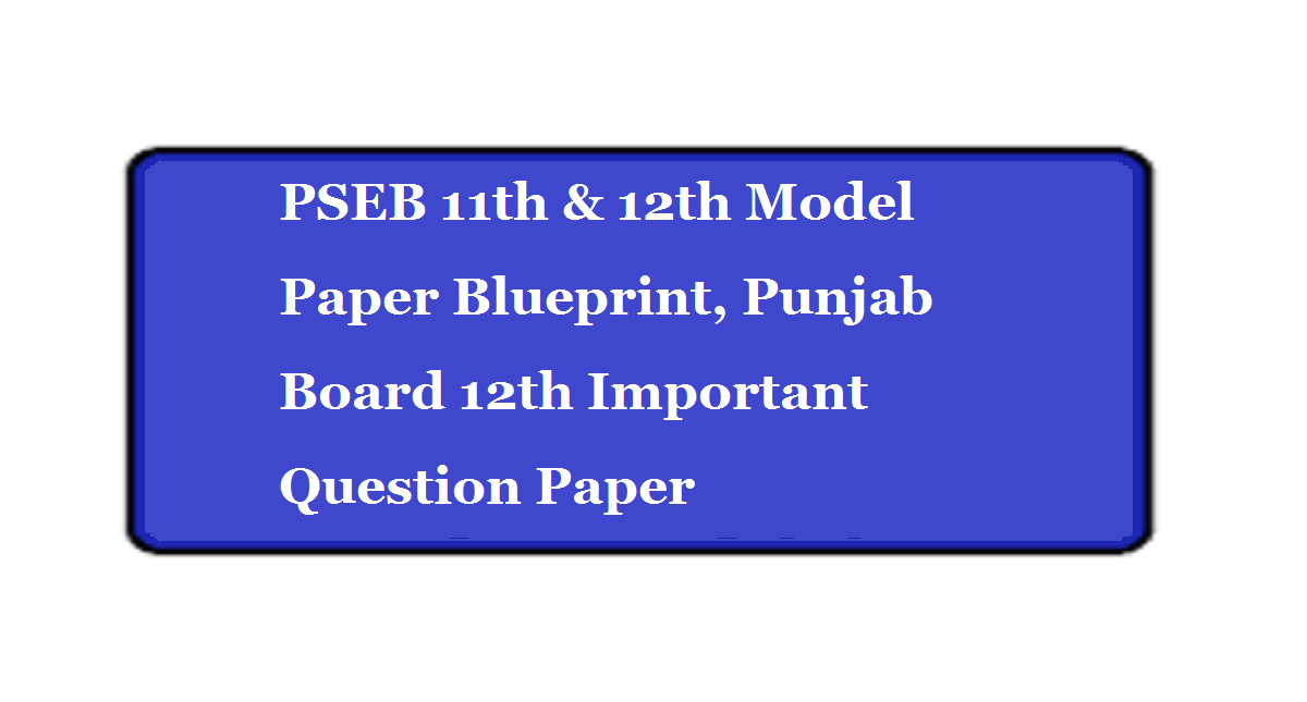 PSEB 11th & 12th Model Paper 2020 Blueprint, Punjab Board 12th Important Question Paper 2020