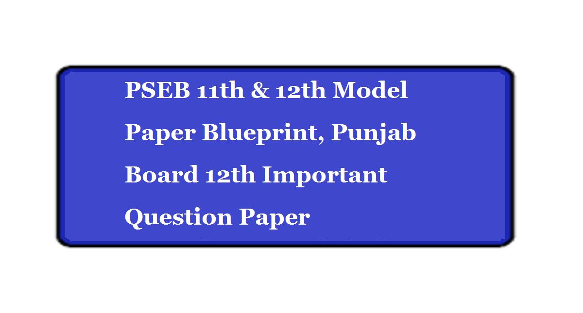 PSEB 11th & 12th Model Paper 2020 Blueprint, Punjab Board 12th Important Question Paper 2020