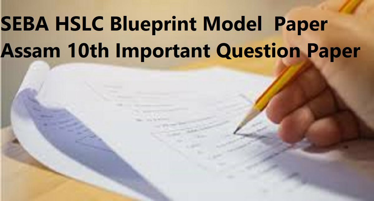 SEBA HSLC 10th Model Question Paper 2020 Assam 10th Blueprint