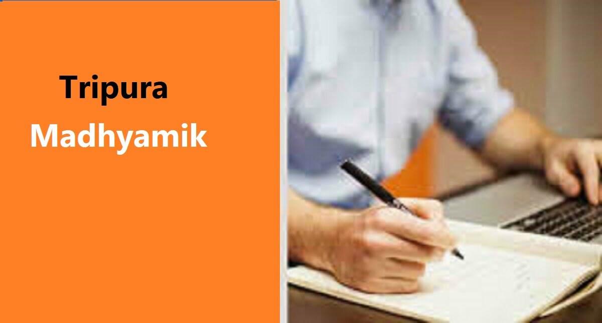 TBSE Madhyamik Pariksha Model Paper 2020