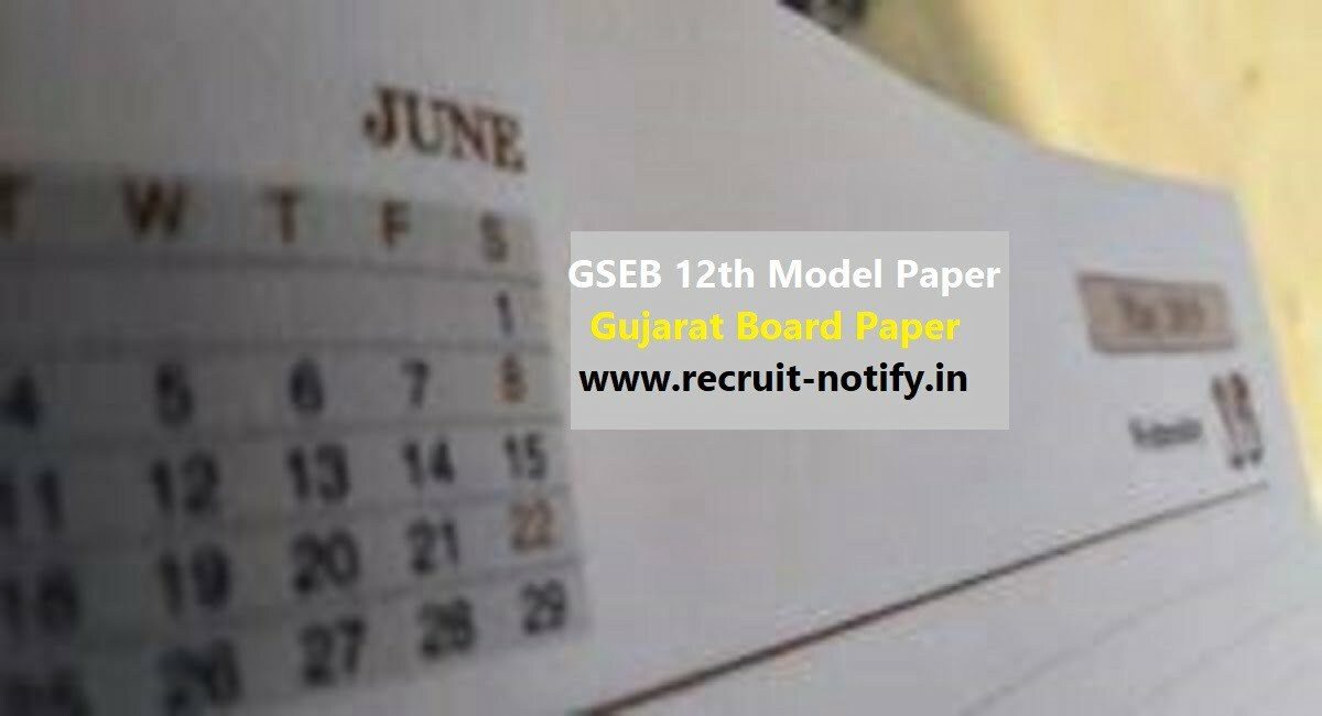 Gujarat Board STD 12th Model Paper 2020 Blueprint GSEB +2 Question Exam Pattern 2020