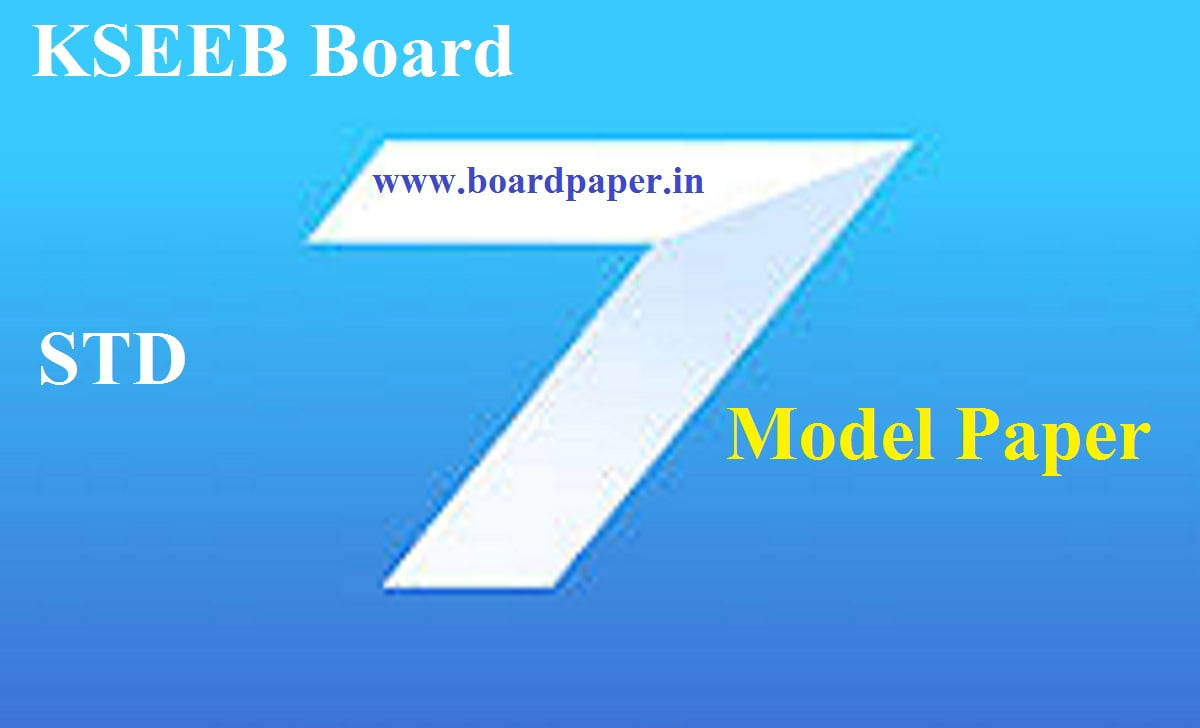 KSEEB 7th Class Model Paper 2020 English Kannada Medium PDF Download
