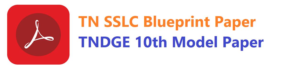 TN SSLC Model Paper 2020 Tamil Nadu 10th Sample Question Paper 2020