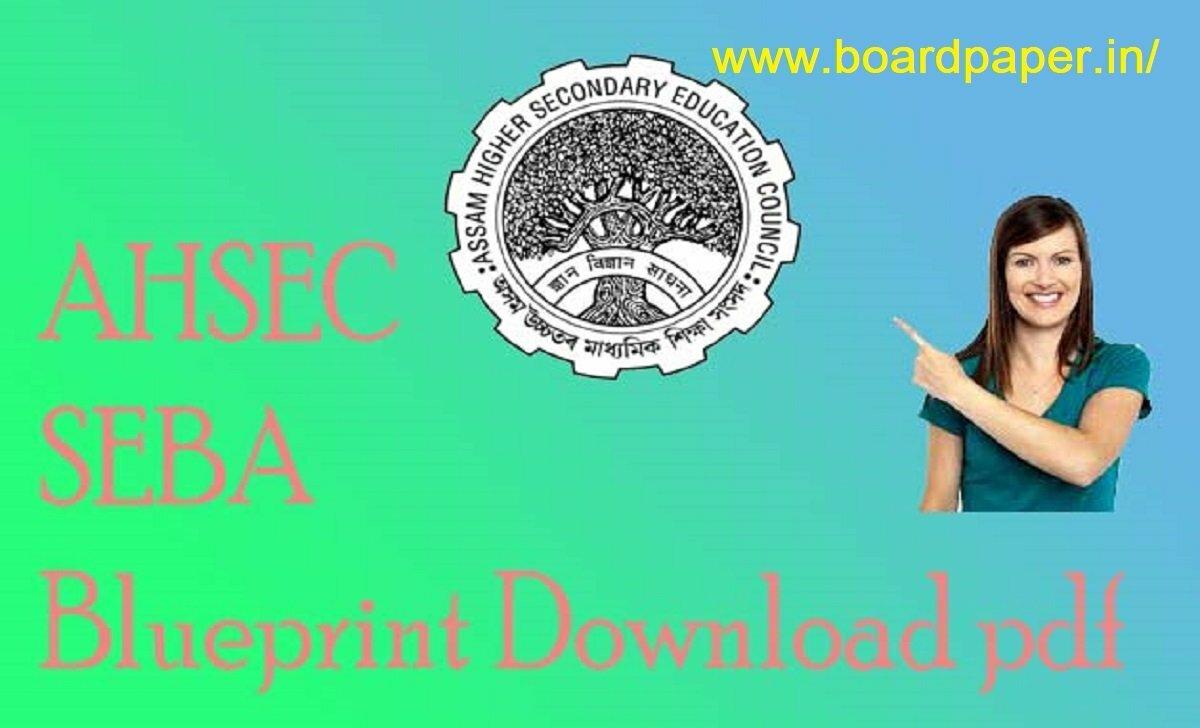 AHSEC HS 1st Year Blueprint 2021 Assam 11th Previous Paper 2021 AHSEC 11th Exam Pattern 2021