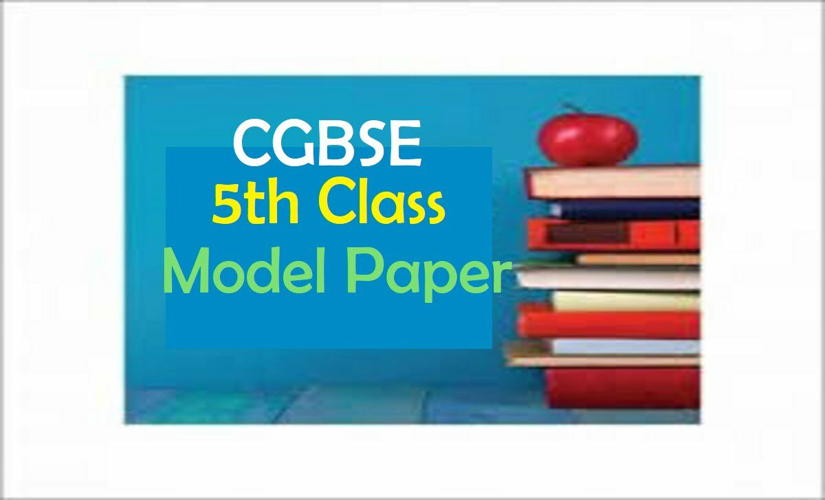 CGBSE 5th Class Model Paper 2021 CG 5th Question Paper 2021 Hindi English PDF