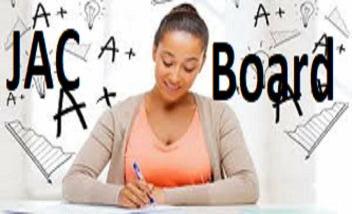 JAC 10th Sharma Guess Question 2021 Jharkhand Board 10th Model Paper 2021