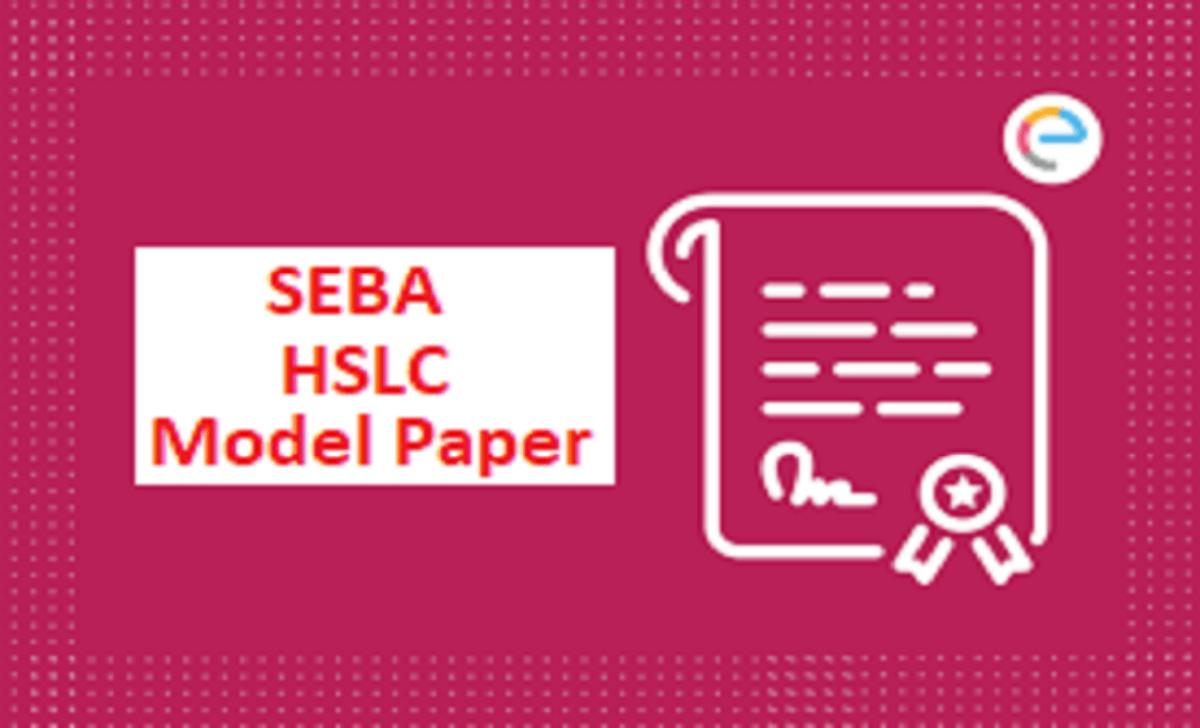 SEBA HSLC Model Paper 2021 Assam 10th Sample Paper 2021 SEBA HSLC Question Paper 2021