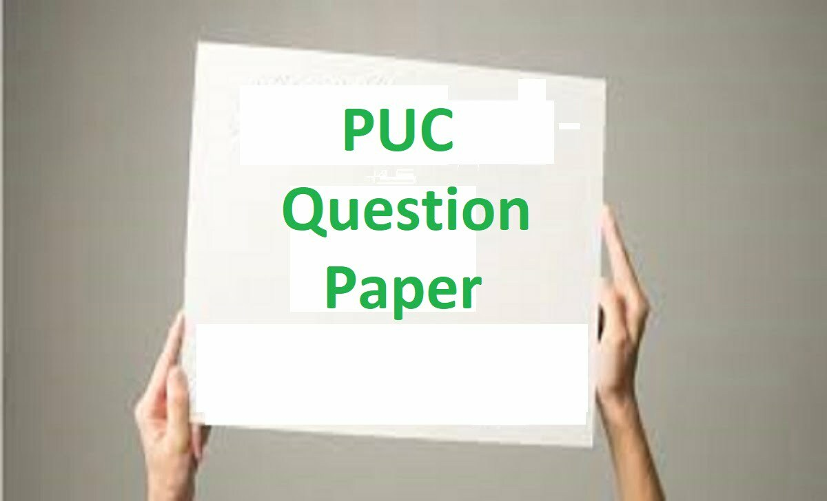 PUC Question Paper 2021 2nd PUC Model Paper 2021 Second PUC Sample Paper 2021