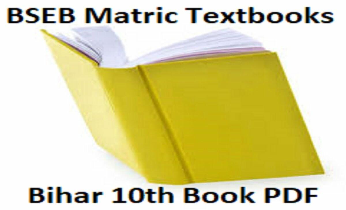 Bihar 10th Book 2021 BSEB Matric Textbooks 2021 Bihar 10th Study Material 2021