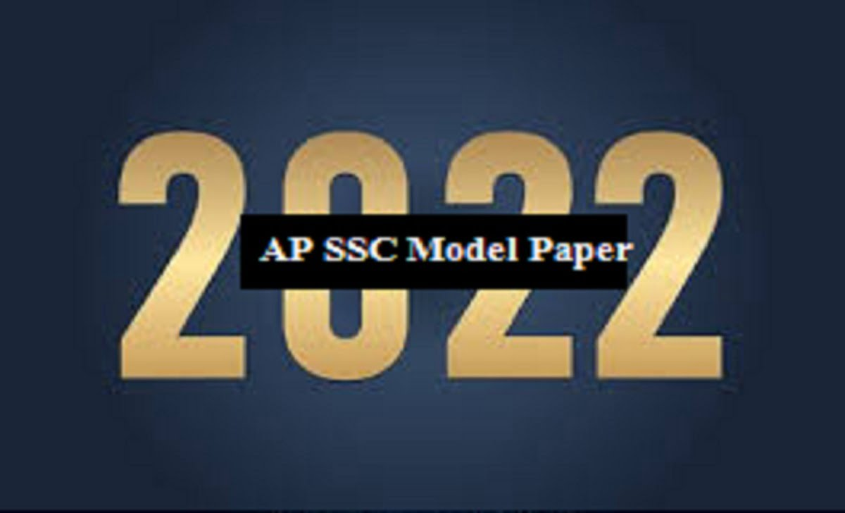 AP Board SSC Question Paper 2022 AP 10th Class Model Paper 2022 Telugu English Medium,