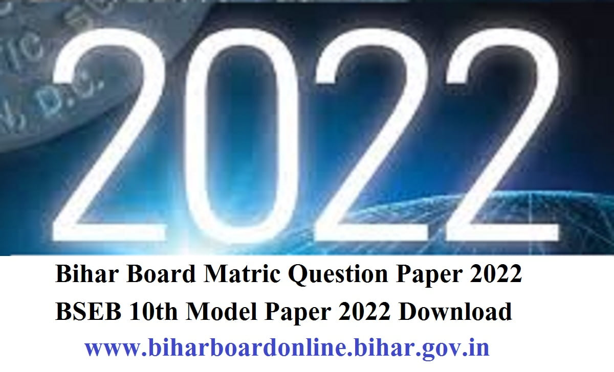 Bihar Board Question Paper 2022 for Matric Pdf Download, Bihar Question Paper 2022 for Matric